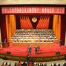 吉林省政协十一届三次会议