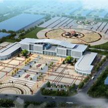 佳木斯天润国际农机具交易博览中心