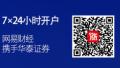 中国国有企业结构调整基金A股首单花落中国中冶