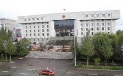 黑龙江省鹤岗市中级人民法院