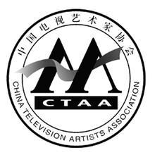 天津市电视艺术家协会