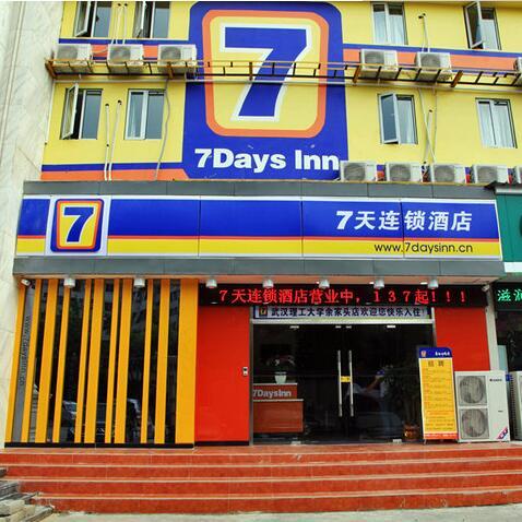 武汉7天连锁酒店