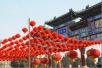 在北京怎么过大年?给你最全攻略让你嗨个够