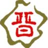 浙江省山西商会
