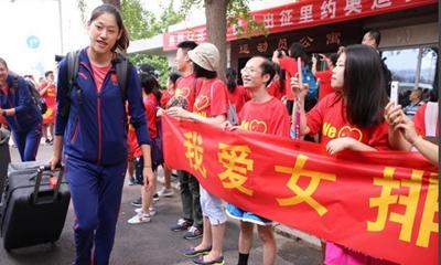 中国女排出征奥运会