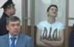 乌飞行员萨夫琴科绝食 英雄归国变身激进政客