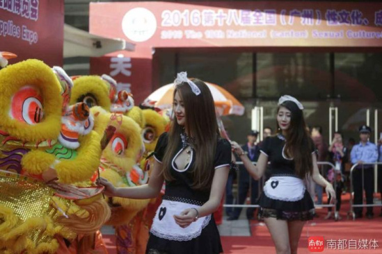 直击广州性文化节:有仿真人偶,硅胶娃娃