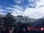 泉城再遇霾 泰山顶的蓝天白云真让人眼馋!