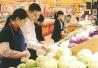 """2016年漳州CPI上涨1.5% 预计今年仍处""""1时代"""""""