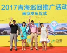 CMT China 2017