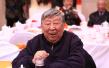 2016年2月12日 (丙申年正月初五)|著名艺术家阎肃因病在北京逝世