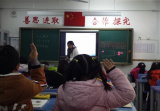 淮西:淮西小学开展了解性听课,促新师成长