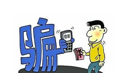借条不能按诈骗立案么_被诈骗警察立案没用_诈骗多少才能立案
