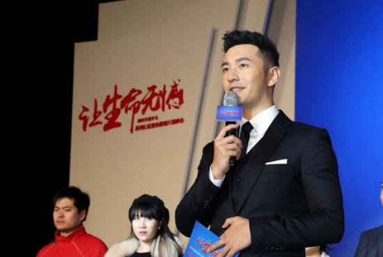 黄晓明受聘公安部担任宣传大使 致力公益