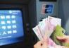 男子沉迷网络赌博四年输数百万 如今涉嫌信用卡诈骗被抓