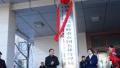 内蒙古大兴安岭重点国有林管理局挂牌成立