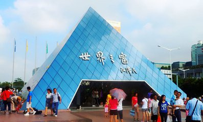 杭州到深圳飞机要多久