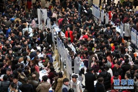 大连2月25日召开春季人才招聘会 提供职位2.3万个