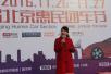 北京惠民团车节火爆京城