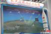 """中华网独家:今年珠海航展上的""""主题词""""是它"""