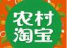 最新!云南首单农村淘宝跨境交易产生