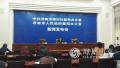济南对外合作新签345亿元大合同 居山东第一