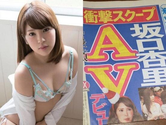 日本星二代下海拍av为父还债av女优收入 中国搜索河南