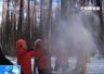 漠河气温降至-37℃ 湖北游客:冻脸的感觉最爽