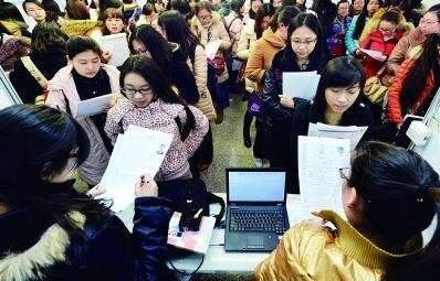 河南女子专场招聘会3月8日举行 5000多个岗位等你来