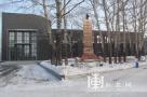 黑河北安市庆华军工遗址旅游区评定为4A级旅游景区