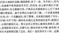 南京大屠杀幸存者苏国宝老人去世,生前亲历日军暴行证言披露