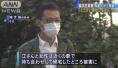 青岛女留学生日本遇害 嫌犯竟是同住女生前男友!
