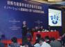 """中国国家发展与改革委员会与日立集团在京共同举办""""创新与健康养老""""经济技术交流会"""