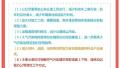 【北京疾控提醒您】空气重污染红色预警,注意健康防护