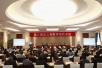第八届长三角教育协作会议在南京举行