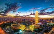 郑州成中欧区域政策合作案例地区 牵手欧洲交流更进一步