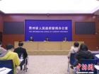 """""""十三五""""贵州民族地区将实现快速发展"""