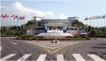 博鳌亚洲论坛:让经济全球化朝着更加均衡的方向发展