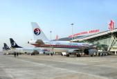 济南机场新增三线航点