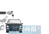 国企改革捷报频传:郑煤机收购亚新科要卖汽车配件
