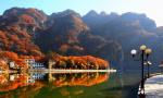 辽、吉、黑、内蒙古携手打造旅游新格局 助力东北振兴