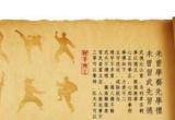 17岁习武少年重伤同学赔偿38万 抄写《武德训》