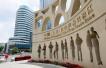 国务院印发深化上海自贸区改革开放方案