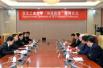 沈阳发动机设计研究所总师刘永泉、中国航天科技集团一院总师李东受聘为西工大讲座教授