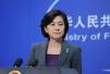 中国外交部坚决反对美台军官交流 已提出严正交涉