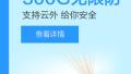 """刘强东呼吁小微企业减免税遭""""扭曲"""" 动了谁的奶酪"""