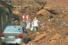 中国军事医学专家组助力塞拉利昂泥石流救灾工作