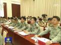 这200人被全军通报批评 100多名军虎被查处