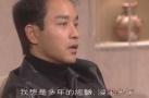 张国荣20年前访谈被翻出,自称很少照镜不怕鱼尾纹