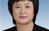 范国珍任河北省政府参事室党组书记 詹文宏不再担任